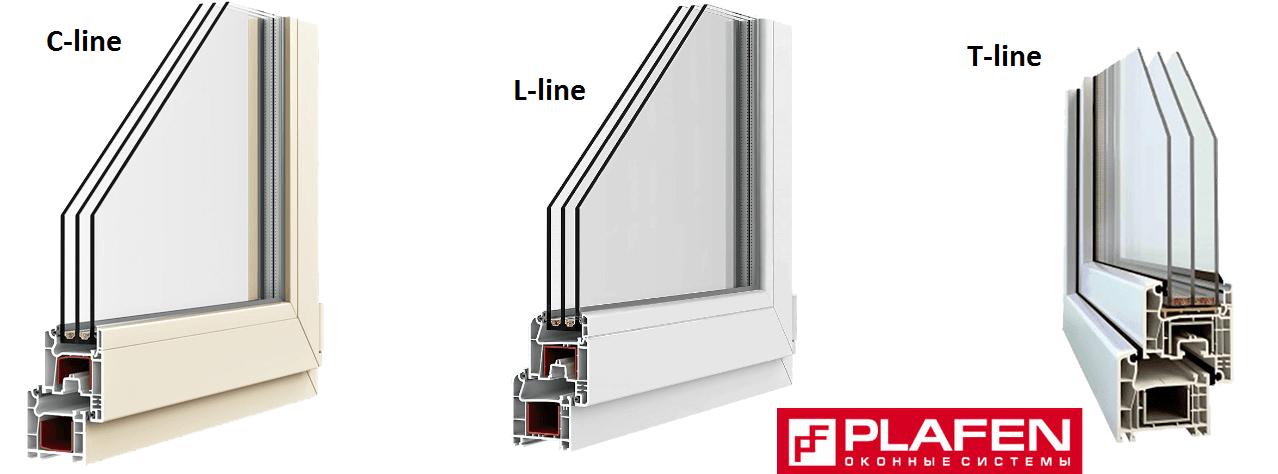 c-line-min