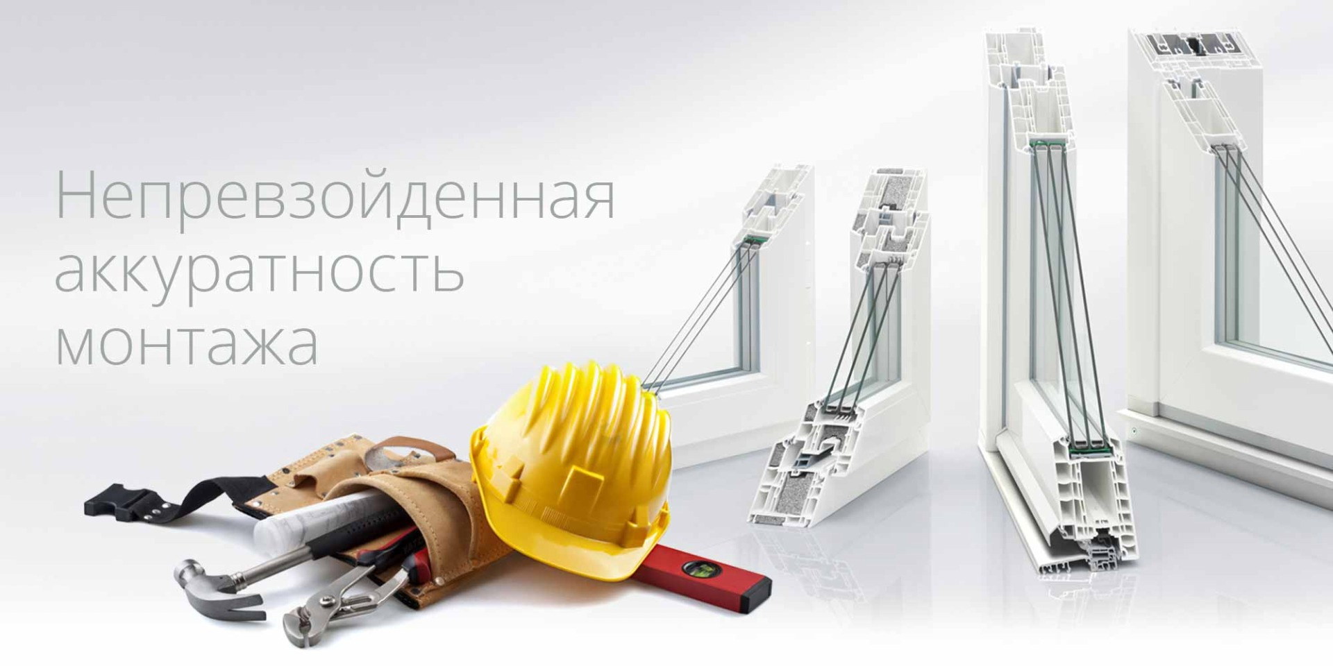 plastikovye-okna-tula1