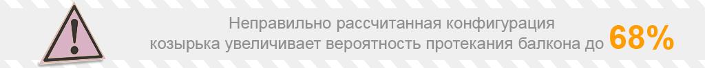 sovbalkoz-min