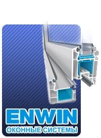 enwin-banner